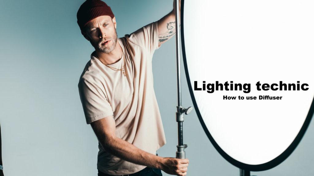 LED照明でも少しの工夫で高級ライトに