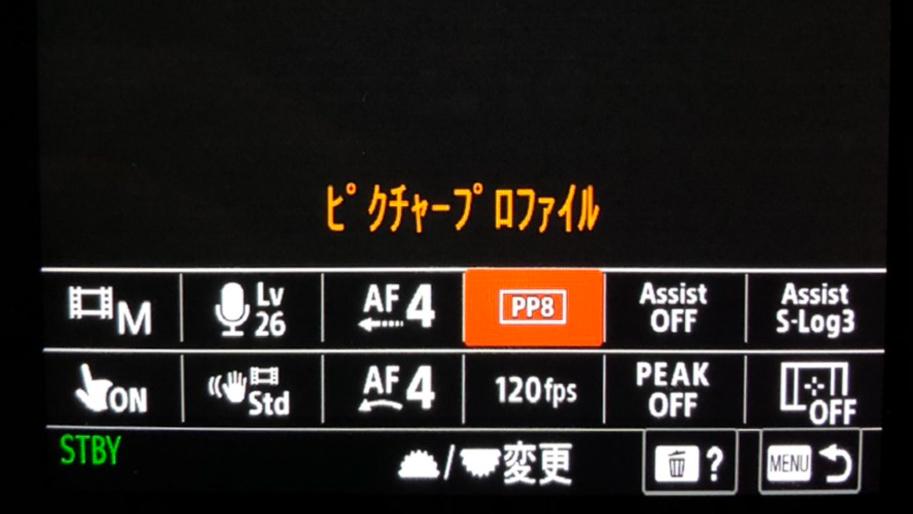 SONY α7Ⅲ/α7sⅢ/α7c お勧めカスタムキー&Fn メニュー設定【動画用】